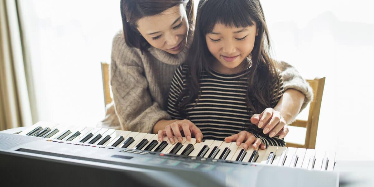 電子琴學習的專業服務