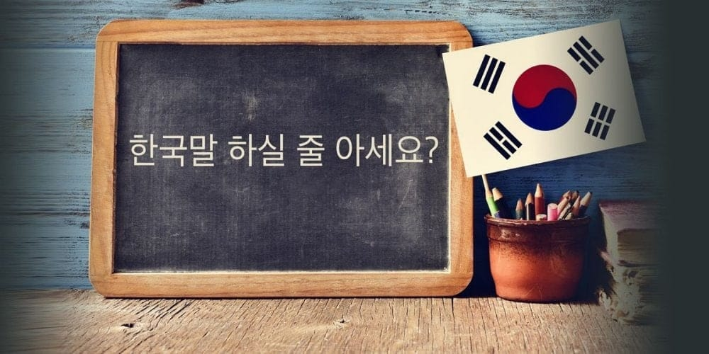韓文 編輯翻譯的專業服務